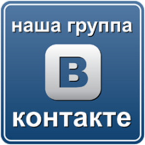rm58 вконтакте